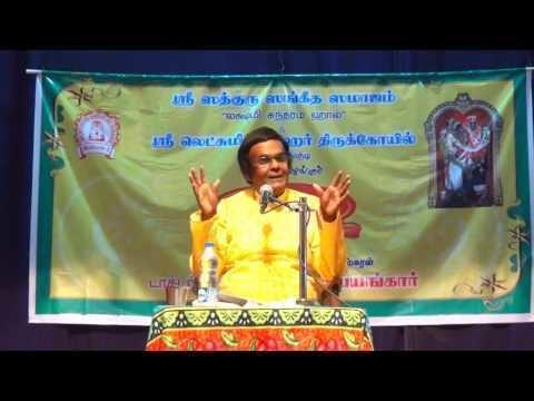 Thirunakkara Perumal movie scenes Thirunakkara Perumal Full Malayalam Movie Sri Varaha Perumal