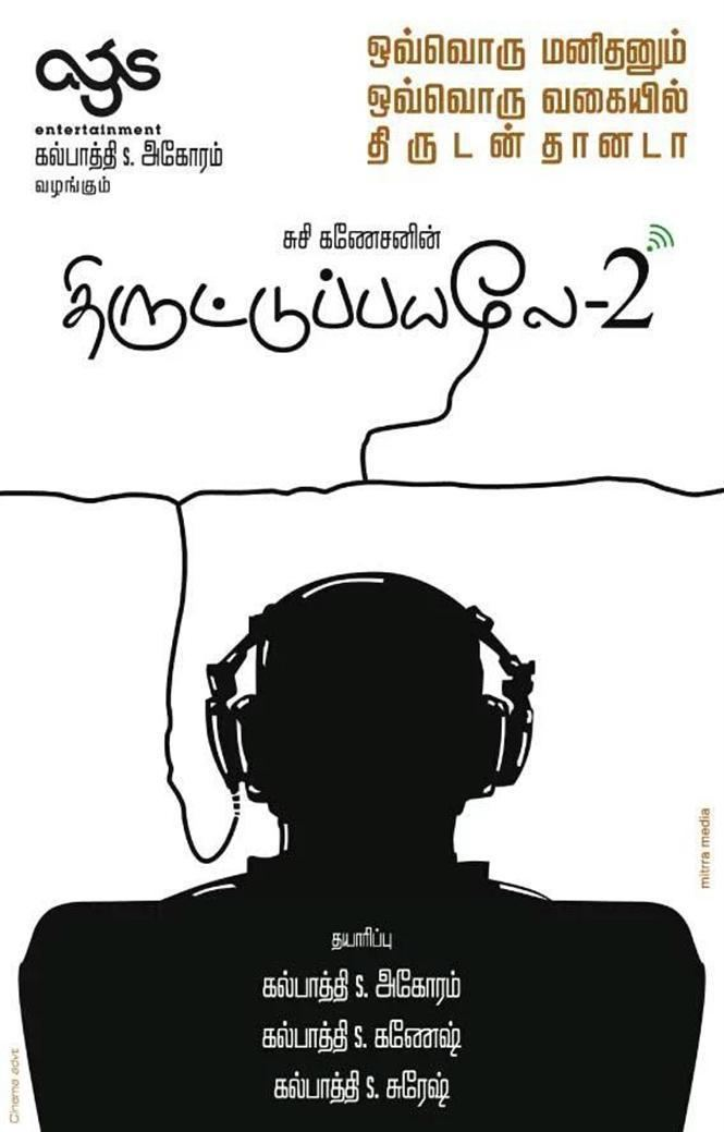 Thiruttu Payale 2 Thiruttu Payale 2 First Look Tamil Movie Music Reviews and News