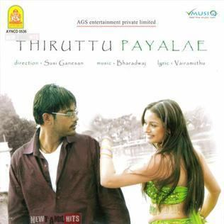 Thiruttu Payale movie poster