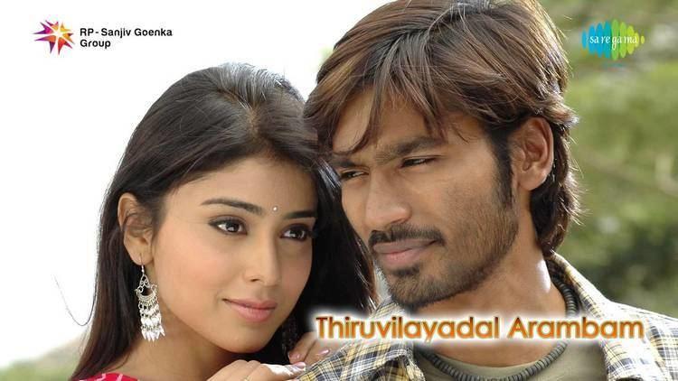 Thiruvilaiyaadal Aarambam Thiruvilaiyaadal Aarambam Kannukkul Yetho song YouTube
