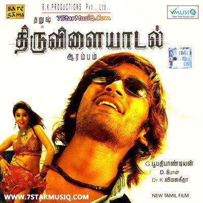 Thiruvilaiyaadal Aarambam Thiruvilaiyaadal Aarambam 2006 Tamil Movie High Quality mp3 Songs