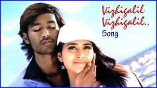 Thiruvilaiyaadal Aarambam Thiruvilaiyadal Aarambam Video Songs Dhanush Shreya