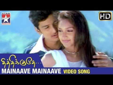 Thithikudhe movie scenes Mainaave Mainaave Video Song Thithikudhe Tamil Movie Jiiva Sridevi Vidyasagar