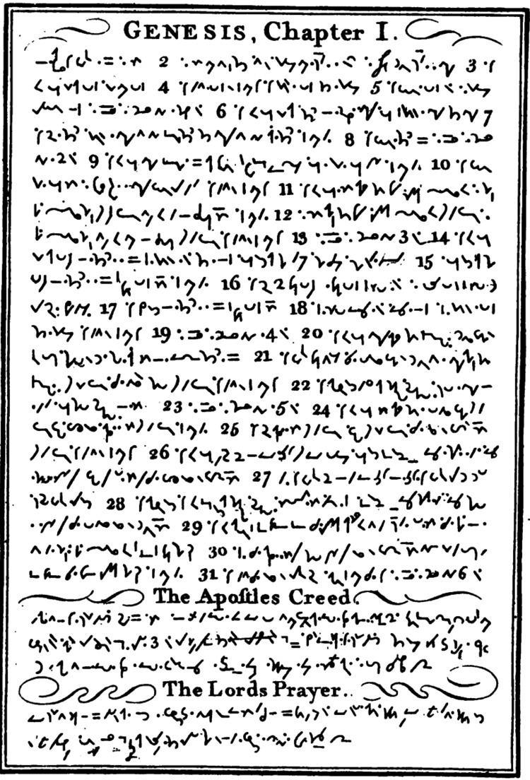 Thomas Gurney (shorthand writer)
