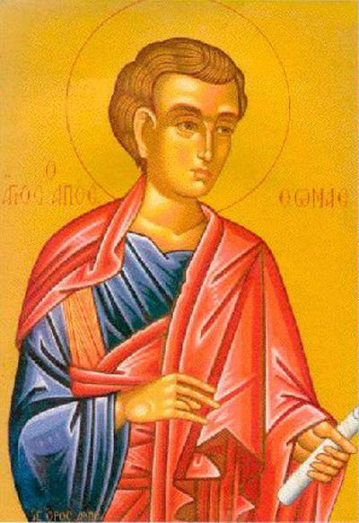 Thomas the Apostle StThomastheApostlejpg