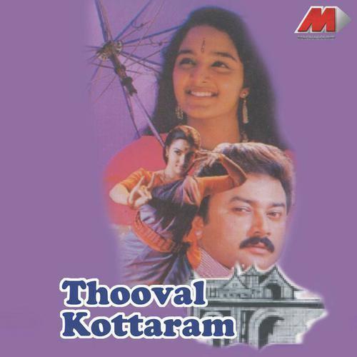 Thooval Kottaram Thooval Kottaram Songs Download Thooval Kottaram Movie Songs For