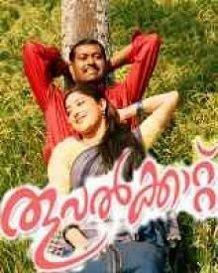 Thoovalkattu movie poster