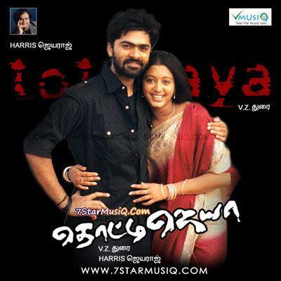 Thotti Jaya Thotti Jaya 2005 Tamil Movie High Quality mp3 Songs Listen and