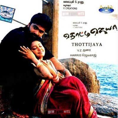 Thotti Jaya Thotti Jaya 2005 DVDRip Tamil Full Movie Watch Online www