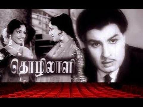 Thozhilali Thozhilali MGR KRVijaya Rathna Tamil