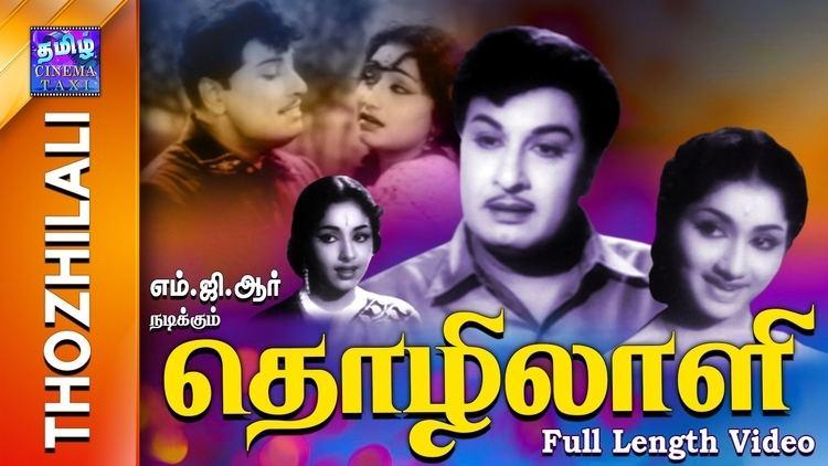 Thozhilali Thozhilali Full Movie MGR KR Vijaya YouTube
