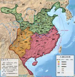 Three Kingdoms Three Kingdoms Wikipedia