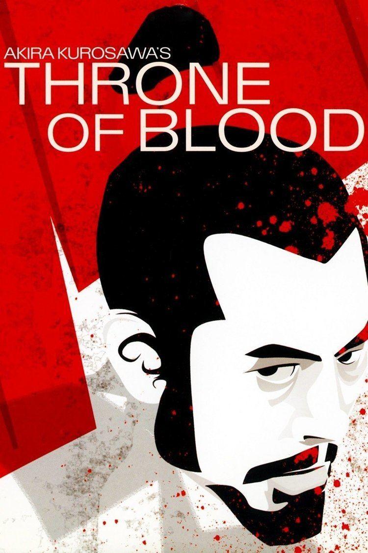 Throne of Blood wwwgstaticcomtvthumbmovieposters7817p7817p