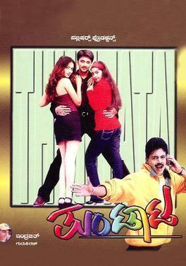 Thuntata (film) movie poster