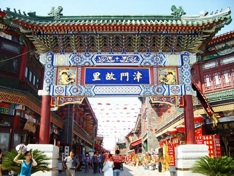 Tianjin Culture of Tianjin