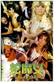 Tida Sok Puos movie poster