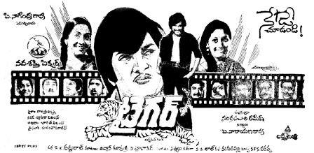 Tiger (1979 film) movie poster
