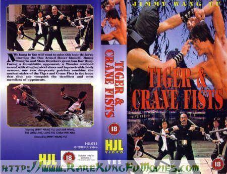 Tiger and Crane Fist Tiger Crane Fists