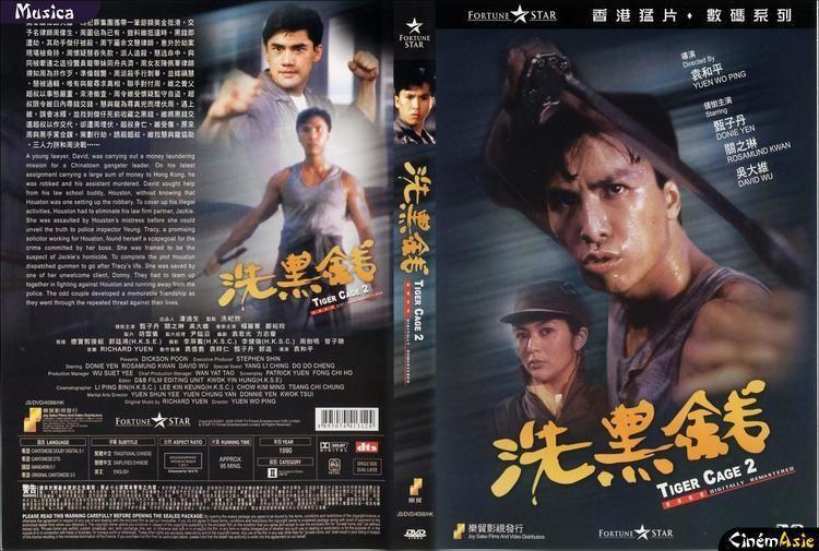 Tiger Cage 2 DVD Joy Sales Tiger Cage 2