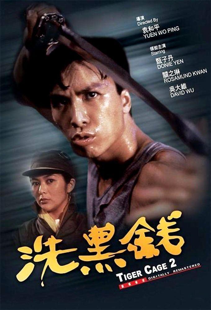 Tiger Cage 2 Subscene Subtitles for Tiger Cage 2 Sai hak chin