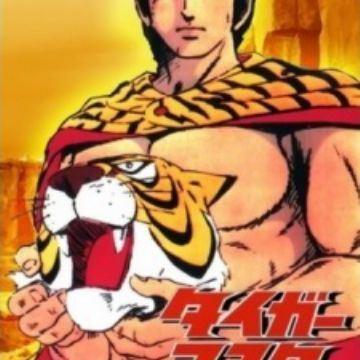 Tiger Mask Tiger Mask MyAnimeListnet