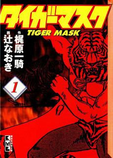 Tiger Mask movie poster