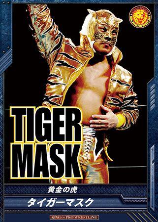 Tiger Mask (professional wrestling) Fullahead Rakuten Global Market The first King of professional
