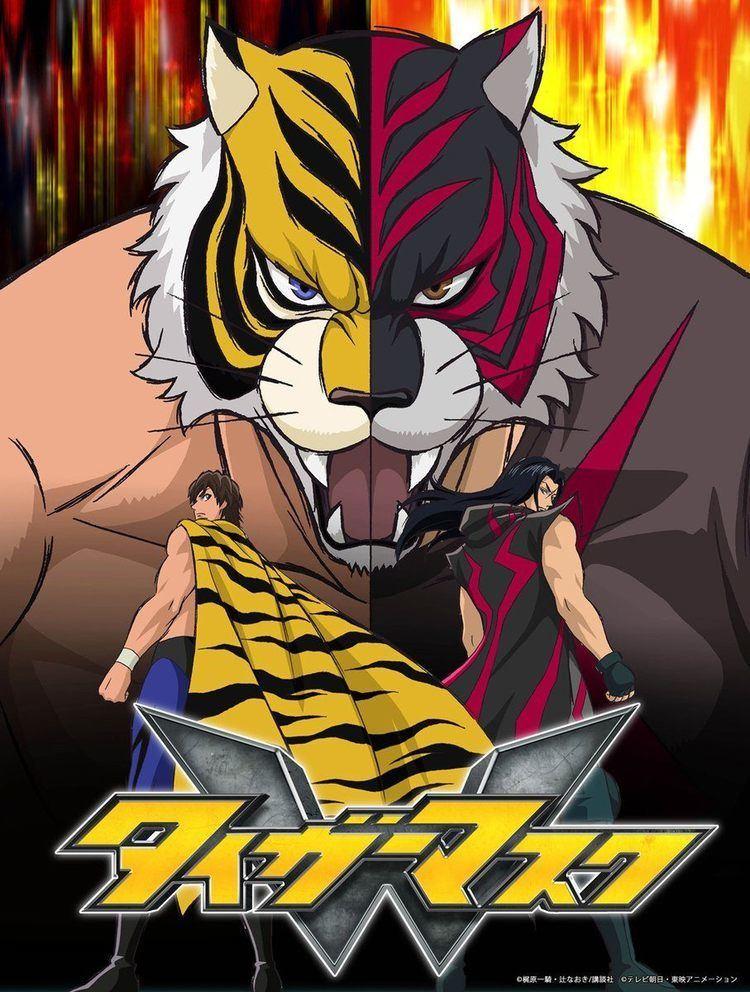 Tiger Mask W Tiger Mask W TV Anime News Network