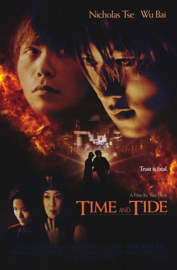 Cineplexcom Time and Tide