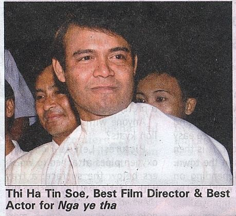 Tin Soe 2000 Myanmar Academy Awards Winners Photo Album Thiha Tin Soe