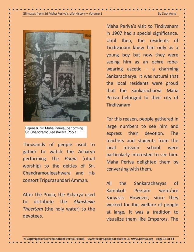 Tindivanam in the past, History of Tindivanam