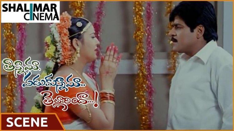 Tinnama Padukunnama, Tellarinda Tinnama Padukunnama Tellarinda Movie Ali Jyothi Krishna