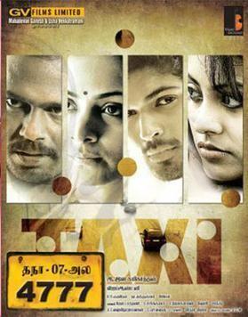 TN 07 AL 4777 movie poster
