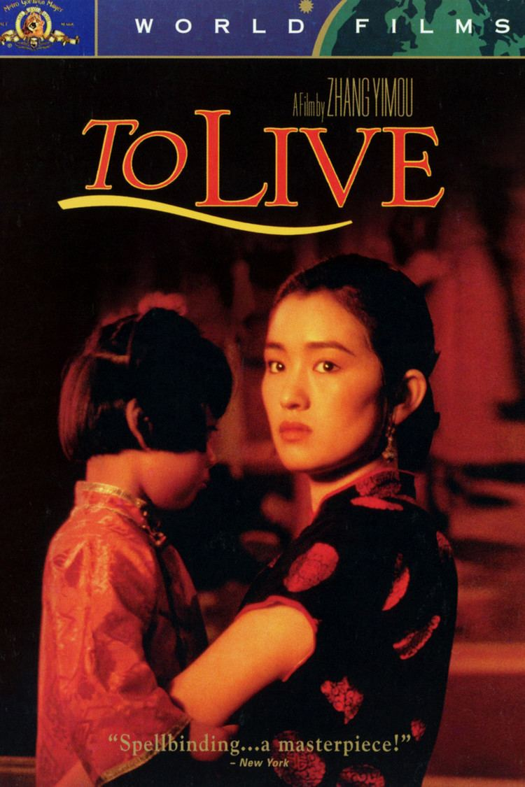 To Live (1994 film) wwwgstaticcomtvthumbdvdboxart16346p16346d