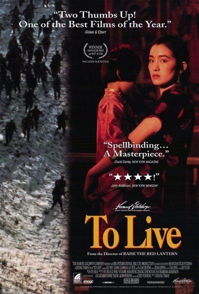 To Live (1994 film) To Live Movie Review Film Summary 1994 Roger Ebert
