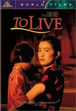 To Live (1994 film) To Live 1994 film Wikipedia