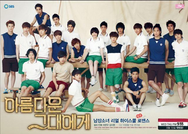 To the Beautiful You To the Beautiful You Korean Drama