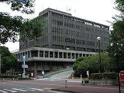 Toda, Saitama Toda Saitama Wikipedia