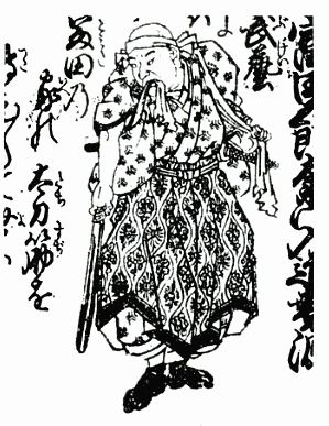 Toda Seigen Toda Seigen Todaha Bukry Naginatajutsu