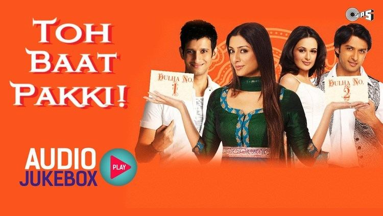 Toh Baat Pakki Audio Songs Jukebox Tabu Sharman Joshi Vatsal