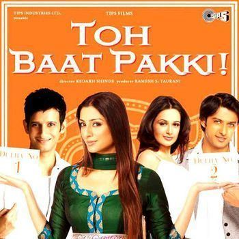 Toh Baat Pakki 2010 Pritam Chakraborty Listen to Toh Baat