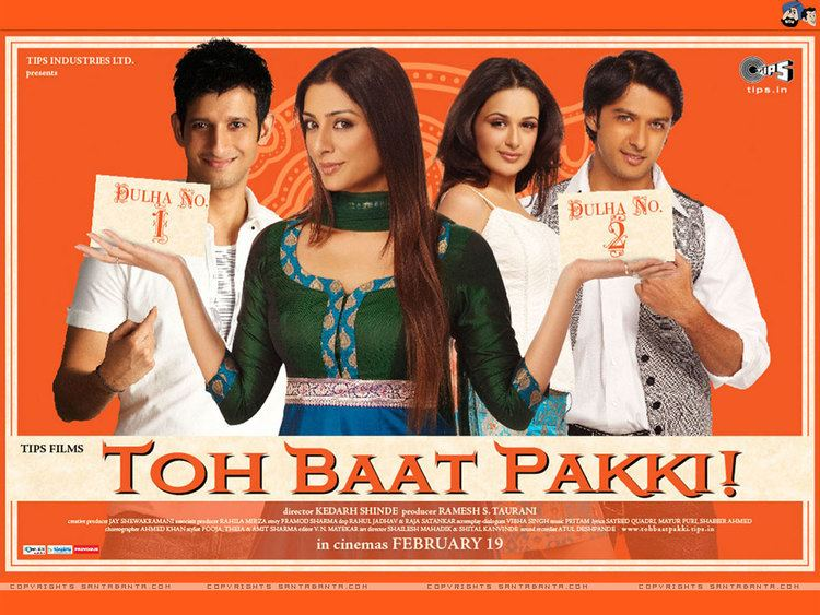Toh Baat Pakki Movie Wallpaper 6