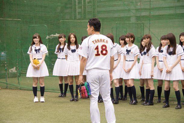 Tohoku Rakuten Golden Eagles Mai Shiraishi Throws Ceremonial First Pitch for Tohoku Rakuten