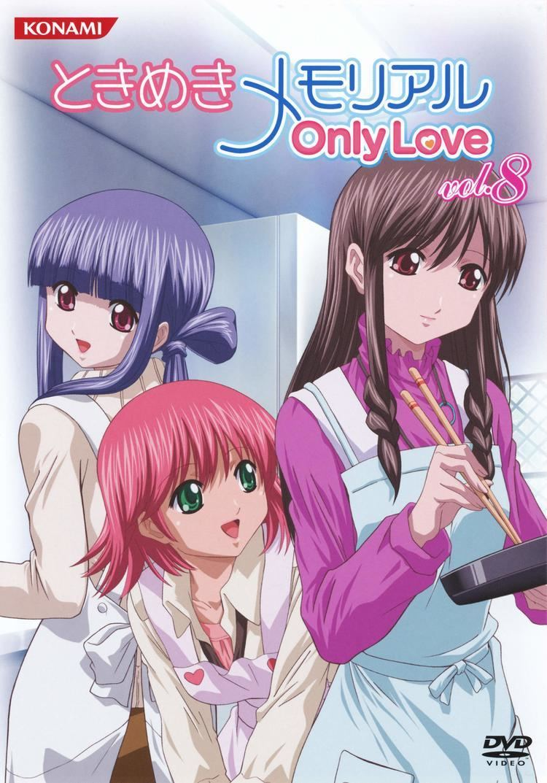 tokimeki memorial only love episode 1
