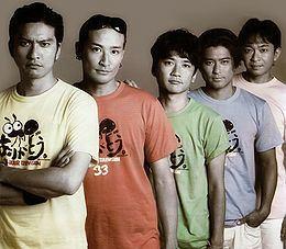Tokio (band) TOKIO generasia