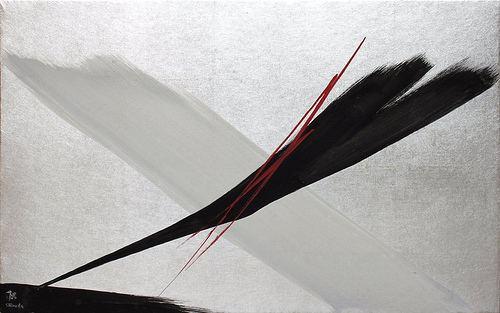 Toko Shinoda Toko Shinoda Painter and Printmaker Extraordinaire Japan