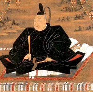 Tokugawa shogunate Mr Zoller39s Homepage Tokugawa Shogunate Station One