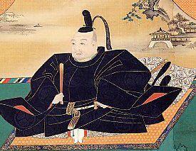 Tokugawa shogunate Japanese History Edo Period Tokugawa Shoguns