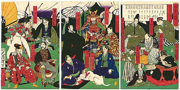 Tokugawa shogunate Tokugawa Shoguns artelino