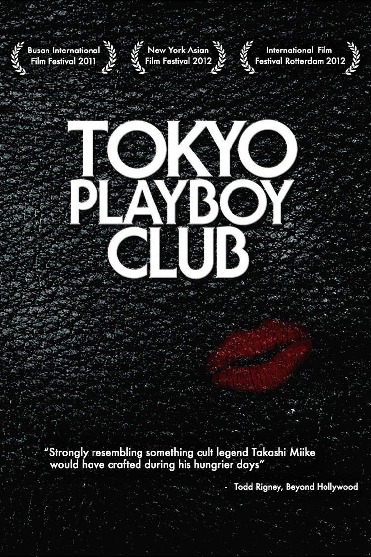 Tokyo Playboy Club wwwgstaticcomtvthumbdvdboxart9329771p932977